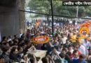 শ্রদ্ধা নিবেদনের জন্য আইয়ুব বাচ্চুর মরদেহ কেন্দ্রীয় শহীদ মিনারে