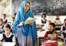 শিক্ষাপ্রতিষ্ঠানে নারী কোটায় নিয়োগ পাবেন ১২০০ শিক্ষক