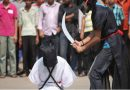 ক্ষমতায় টিকতে ১৩৪ জনকে হত্যা করেছে সৌদি যুবরাজ