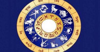 বুধবারের রাশিফল জেনে নিন