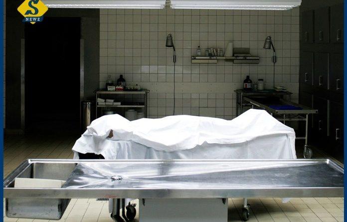 মাগুরার করোনা উপসর্গ নিয়ে এক ব্যক্তির মৃত্যু, এলাকায় আতঙ্ক সৃষ্টি