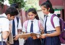 শিক্ষা প্রতিষ্ঠান খোলা নিয়ে সরকারের যত সিদ্ধান্ত